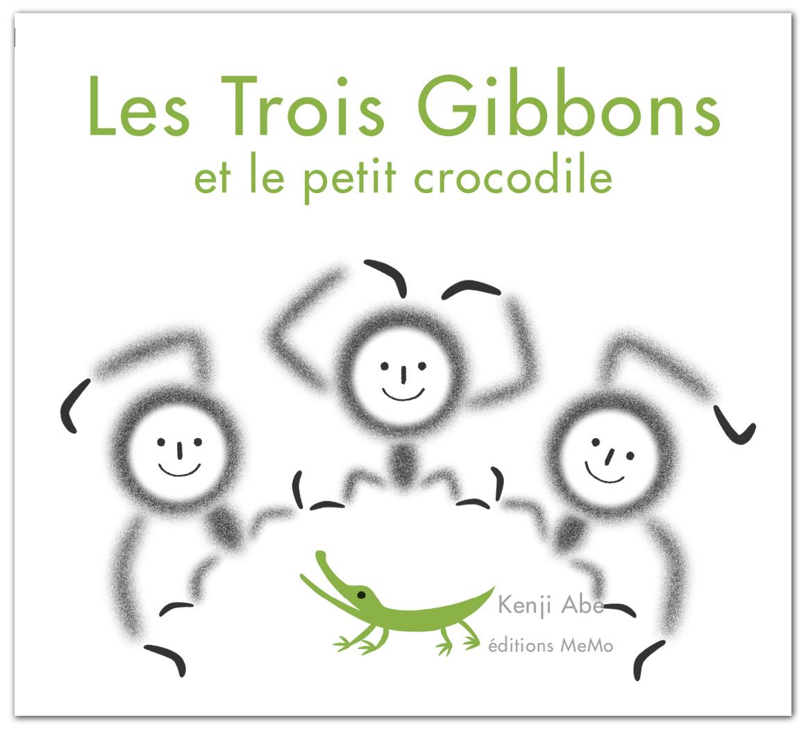Les trois gibbons