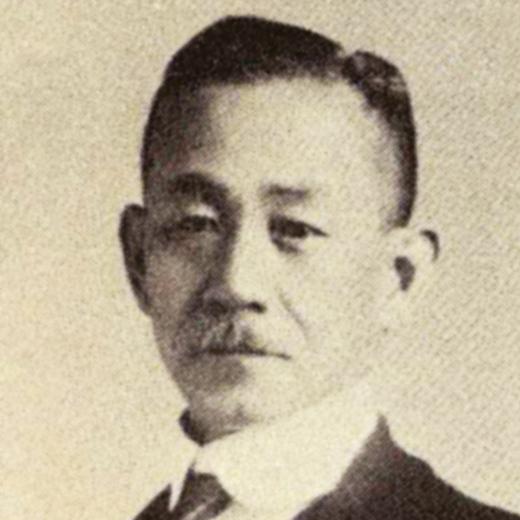 Iwaya Sazanami