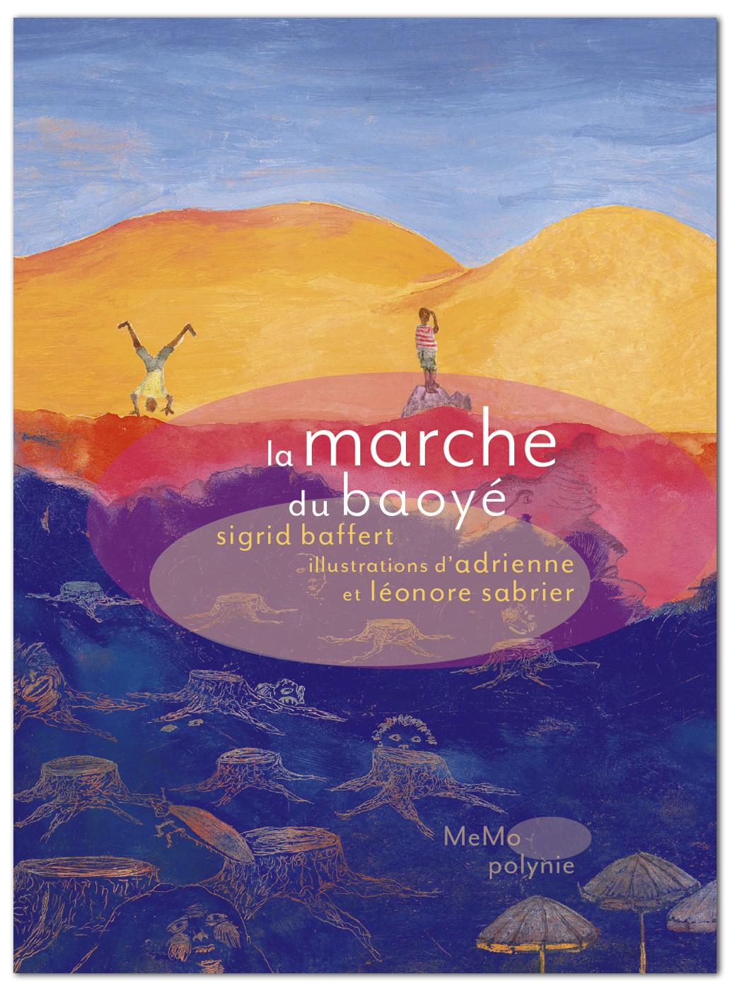 La marche du baoyé